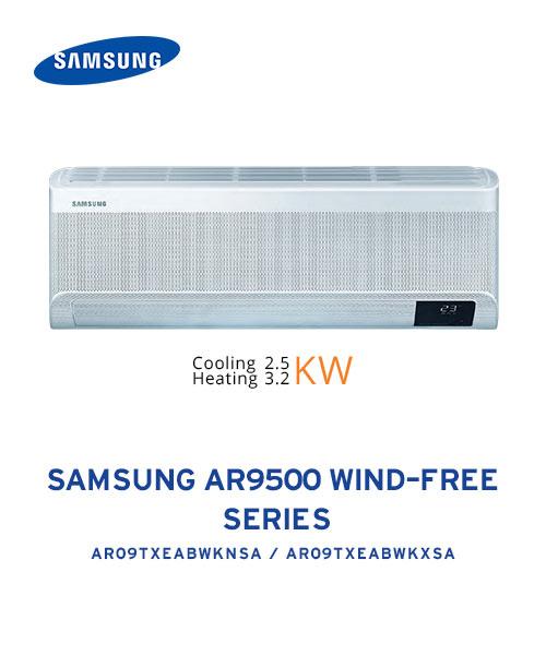 Samsung AR9500 2.5KW