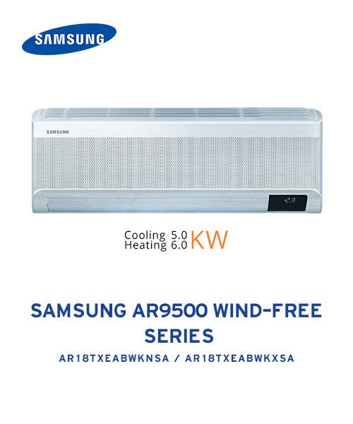 Samsung AR9500 5.0KW