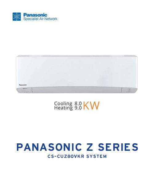 Panasonic Nanoe Z-Series CS-CUZ80VKR Air Conditioning Gold Coast